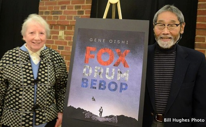 Gene Oishi and wife Sabine at book launch reception in Mount Washington.